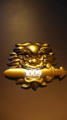 台南大員皇冠假日酒店(Crowne Plaza Tainan):台南大員皇冠假日酒店-皇冠景觀豪華房.JPG