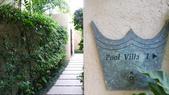 清邁四季度假酒店(Four Seasons Resort Chiang Mai, Thailand):清邁四季度假酒店-泳池別墅3.JPG