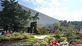 2010 FLORA EXPO PART 2:上海庭園.jpg