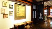 北京頤和安縵(Aman at Summer Palace Beijing) +頤和園:北京頤和安縵-文化館3.JPG