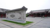 北京頤和安縵(Aman at Summer Palace Beijing) +頤和園:北京頤和安縵3.JPG