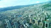 台北101大樓+觀景台:信義計畫區往東北.JPG