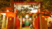 北京-花家怡園:北京-花家怡園2.jpg