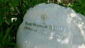 馬爾地夫-庫達呼拉島四季酒店(FOUR SEASONS KUDA HURAA):馬爾地夫-庫達呼拉島四季酒店1.JPG