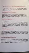 台中樂沐法式餐廳(2014年亞洲最佳50餐廳第24名):台中樂沐法式餐廳-經典套餐-酒單.JPG