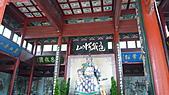 2010.杭州:杭州岳飛廟5.jpg
