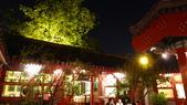 北京-花家怡園:北京-花家怡園3.jpg