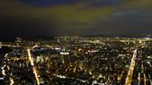 台北101大樓+觀景台:基隆路遠企往中和-夜景.JPG