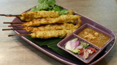 Nara Thai Cuisine:Nara Thai Cuisine-豬肉沙嗲.JPG