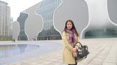 台中清新溫泉會館+台中大都會歌劇院:台中大都會歌劇院2.JPG