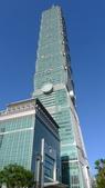 台北101大樓+觀景台:台北101-1.JPG