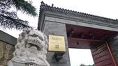 北京頤和安縵(Aman at Summer Palace Beijing) +頤和園:北京頤和安縵.JPG