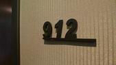 蘇澳瓏山林冷熱泉度假飯店:蘇澳瓏山林冷熱泉度假飯店-西式雙湯池港景客房.jpg