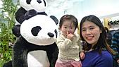 動物園+慶成街一號-私房泰:動物園-熊貓館2.jpg