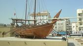 阿拉伯聯合大公國之旅-杜拜博物館-水上計程車->香料黃金市場->棕櫚島亞特蘭提斯:杜拜-杜拜博物館3.jpg