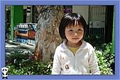 上學好好玩:PhotoCap_001.jpg
