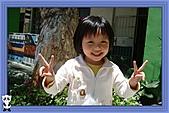 上學好好玩:PhotoCap_002.jpg