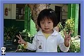 上學好好玩:PhotoCap_003.jpg