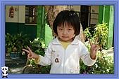 上學好好玩:PhotoCap_004.jpg