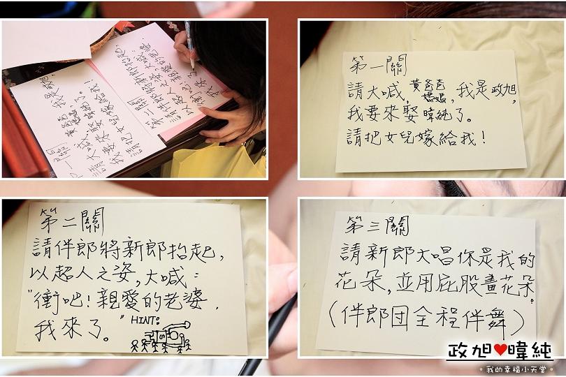 11-2011_0515_090502.jpg