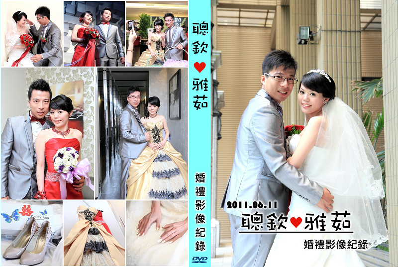 聰欽&雅茹封面照片800X600.jpg