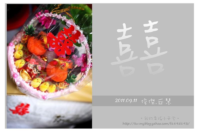 12011_0911_022338..jpg