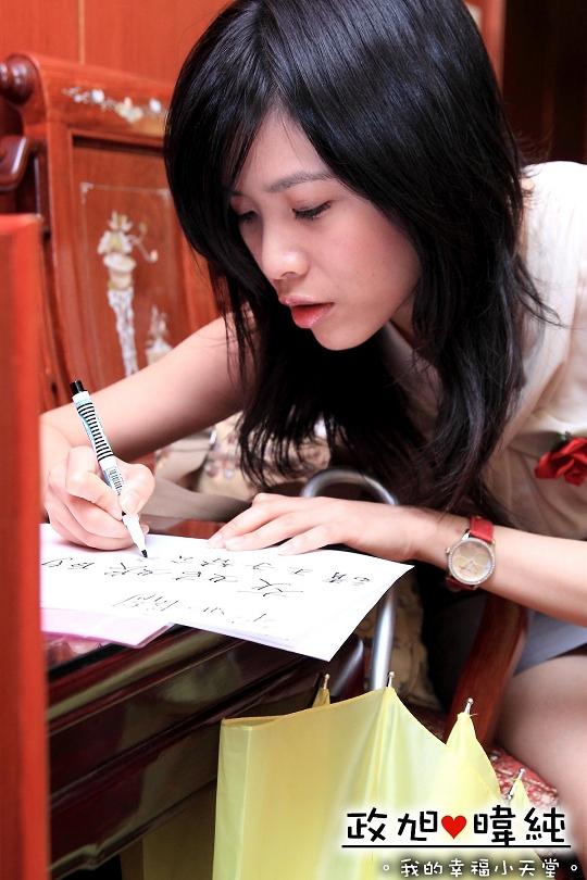 11-2011_0515_095345.jpg