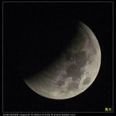 20180728月全食:0254.jpg