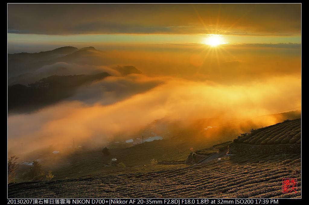 頂石棹日落雲海:DSC_6670.jpg