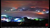 碧湖山茶園日出大雲海:DSC_6111.jpg
