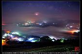 碧湖山茶園日出大雲海:DSC_6118.jpg