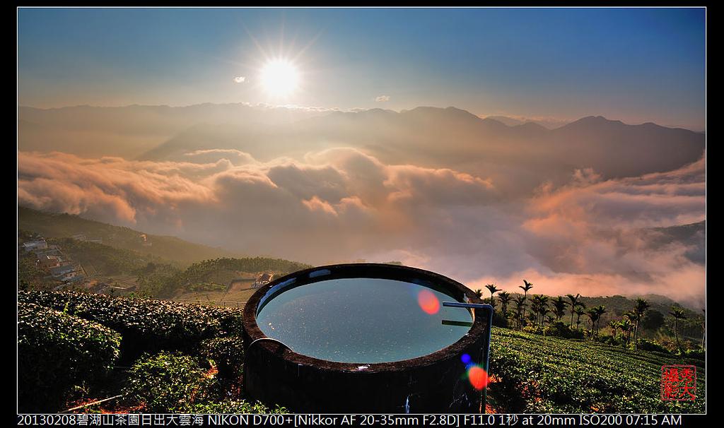 碧湖山茶園日出大雲海:DSC_6543.jpg
