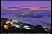 碧湖山茶園日出大雲海:DSC_6131.jpg
