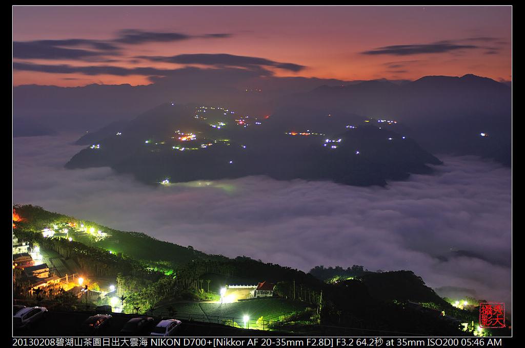 碧湖山茶園日出大雲海:DSC_6132.jpg