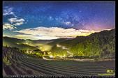 坪林南山寺銀河:DSC_0269-1.jpg