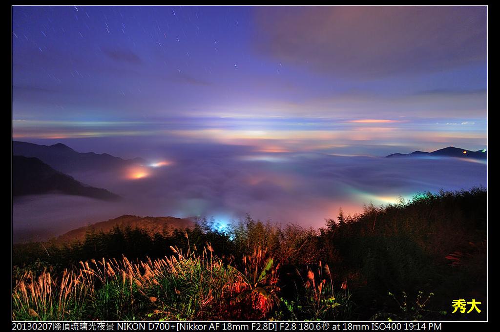 隙頂琉璃光夜景:DSC_6030.jpg