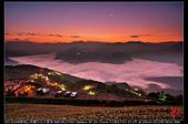 碧湖山茶園日出大雲海:DSC_6146.jpg