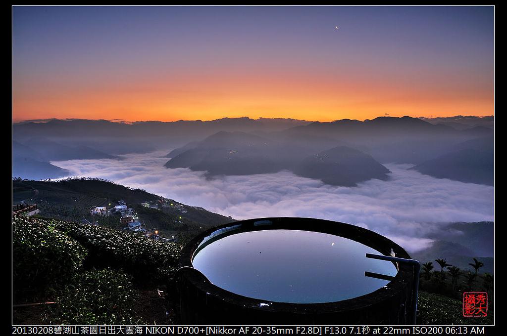 碧湖山茶園日出大雲海:DSC_6169.jpg