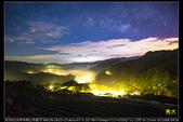 坪林南山寺銀河:DSC_0254.JPG