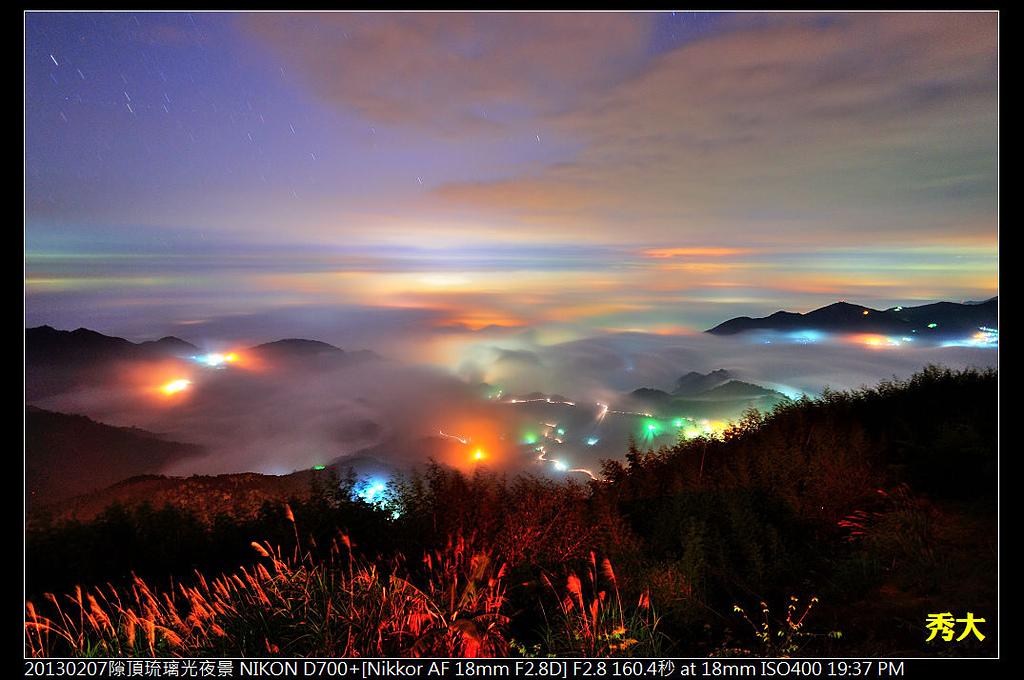 隙頂琉璃光夜景:DSC_6036.jpg