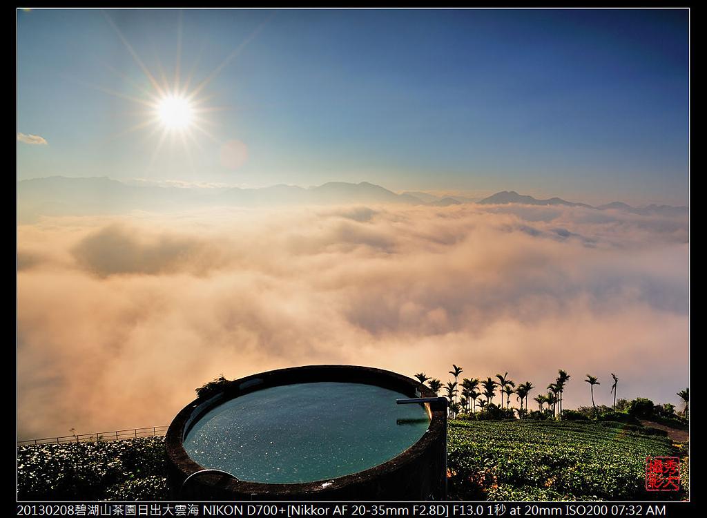 碧湖山茶園日出大雲海:DSC_6621.jpg