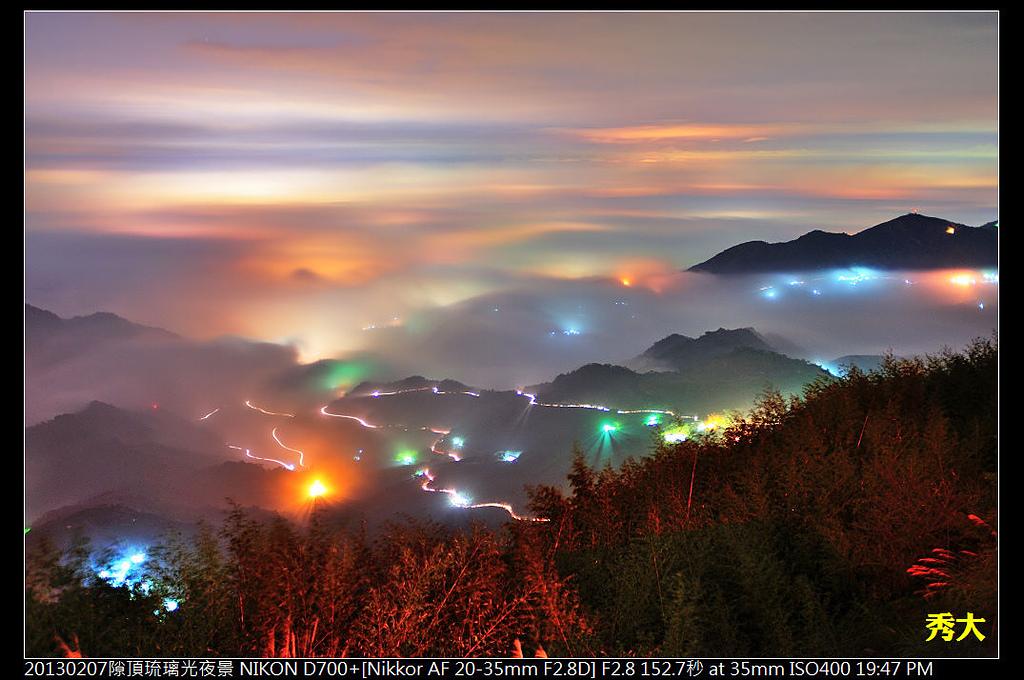 隙頂琉璃光夜景:DSC_6039.jpg