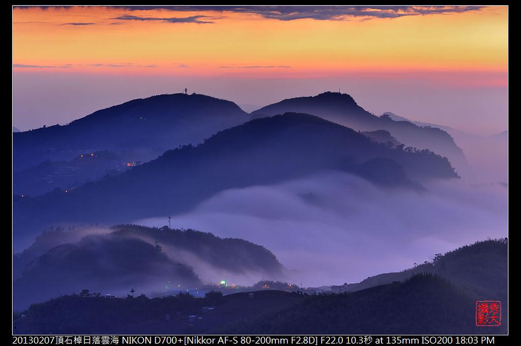 頂石棹日落雲海:DSC_6004.jpg