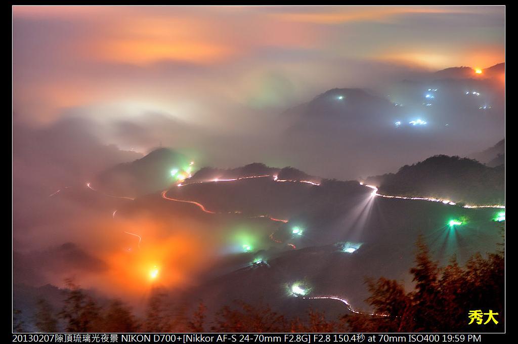 隙頂琉璃光夜景:DSC_6042.jpg
