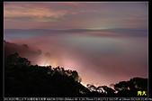 梅山太平36灣琉璃光夜景:DSC_6046.JPG