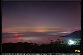 梅山太平36灣琉璃光夜景:DSC_6068.JPG