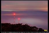 梅山太平36灣琉璃光夜景:DSC_6071.JPG