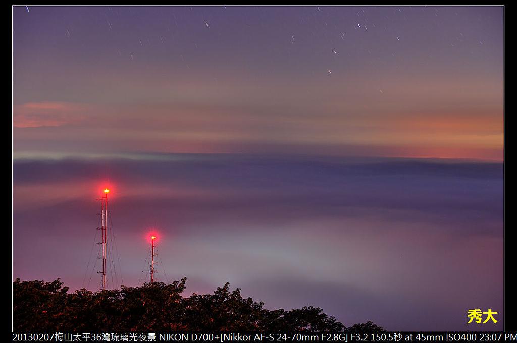 梅山太平36灣琉璃光夜景:DSC_6073.JPG