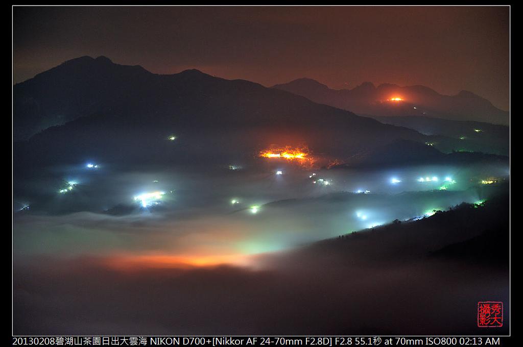 碧湖山茶園日出大雲海:DSC_6109.jpg