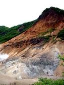 北海道旅遊:登別地獄谷 (1)